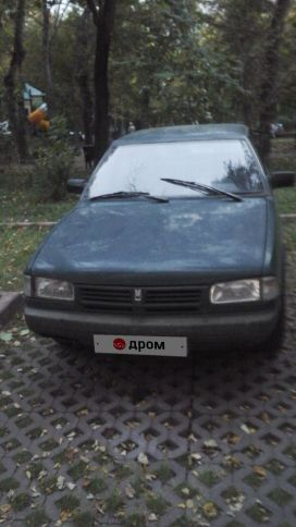 Москва 2141 2001
