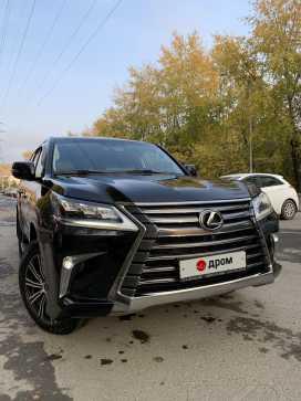 Екатеринбург LX450d 2016