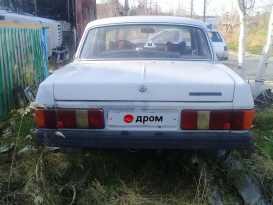 Ноябрьск 31029 Волга 1994