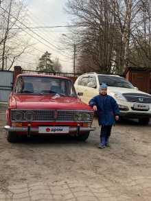 Пушкино 2103 1979