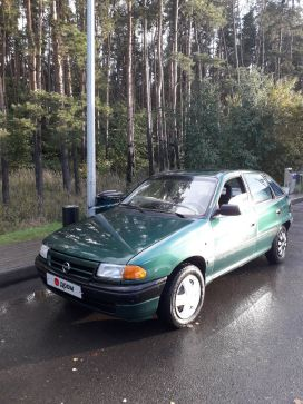 Зеленодольск Astra 1993