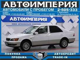Красноярск Vista 1999