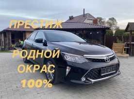 Новоалтайск Camry 2017