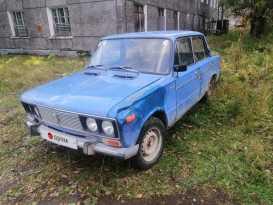 Вилючинск 2106 1981