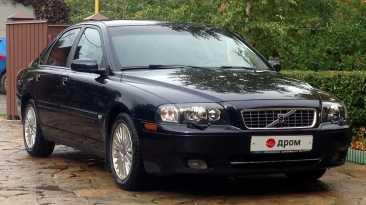 Екатеринбург S80 2006