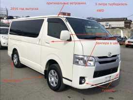 Владивосток Toyota Hiace 2016