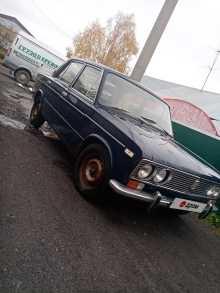 Барабинск 2103 1982