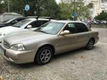 Новороссийск Clarus 2001