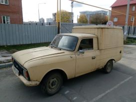 Новосибирск 2715 1986