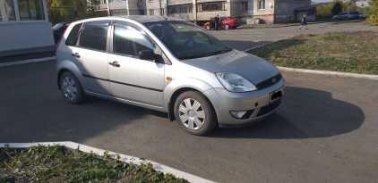 Курган Fiesta 2004