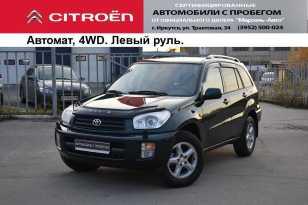 Иркутск Toyota RAV4 2002