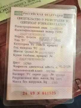 Северобайкальск Cruze 2014