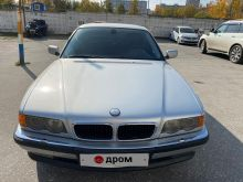 Екатеринбург 7-Series 1998