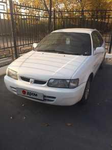 Курган Corolla II 1998