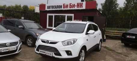 Нижнекамск S5 2014