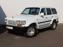 Сочи Land Cruiser 1995