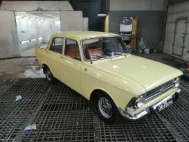 Екатеринбург 412 1976