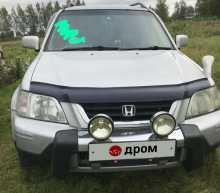 Брянск CR-V 1996