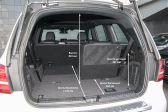 Mercedes-Benz GLS-Class 2015 - Размеры багажника