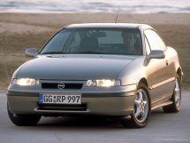 Opel Calibra рестайлинг 1994, купе, 1 поколение