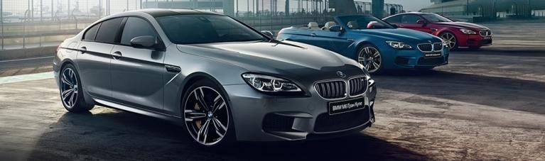 Новый BMW 6 серии. GT THE 6 от 39 000 рублей в месяц