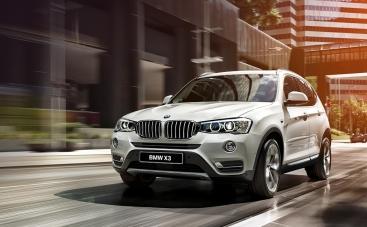 Новый ИКСТРИМ. BMW X3 от 33 000 рублей в месяц