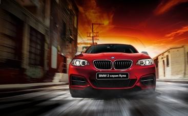 Как он смеет! BMW X2 от 20 000 рублей в месяц