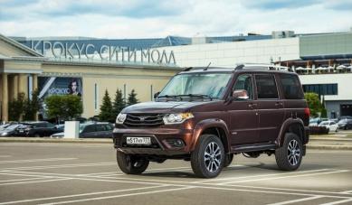 Больше выгоды с Trade-In автомобилей УАЗ и гос. программами Первый и Семейный автомобиль