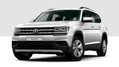 Специальное предложение на Volkswagen Teramont
