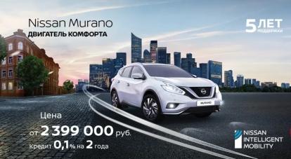 Приобретите новый автомобиль Nissan Murano по выгодной цене от 2 399 000 рублей