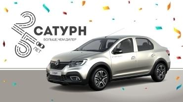 Выгода до 120 300 руб. на Renault LOGAN STEPWAY