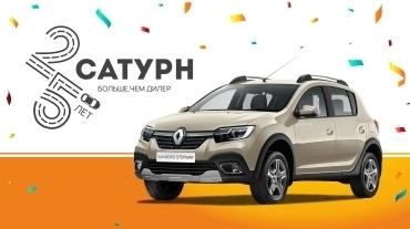 Выгода до 125 300 руб. на Renault SANDERO STEPWAY