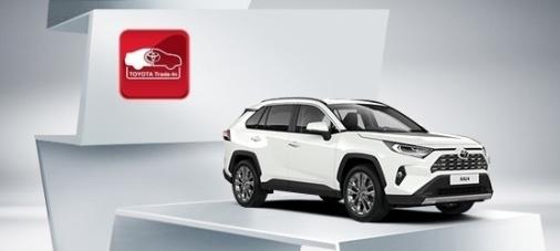 Toyota RAV4: выгода в Trade - in до 100 000 рублей