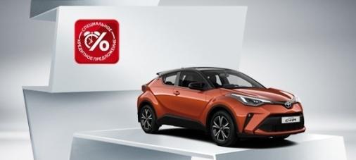 Toyota C-HR: в кредит за 10 000 рублей в месяц