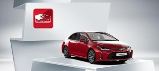 Toyota Corolla: выгода в Trade - in 50 000 рублей