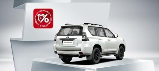 Обновленный Toyota Land Cruiser Prado : в кредит 13 900 рублей в месяц
