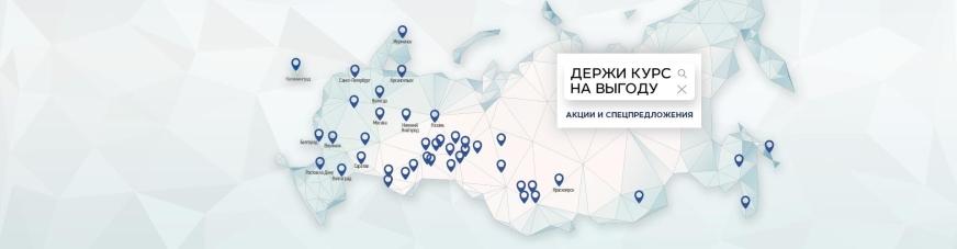 Subaru Outback - выгода до 240 000 рублей