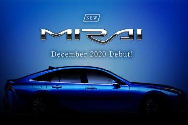 Серийную Toyota Mirai второго поколения представят в декабре