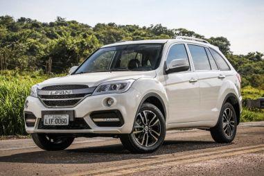 Производитель автомобилей Lifan дошел до банкротства
