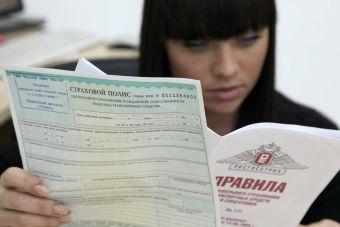 В России изменились правила покупки ОСАГО