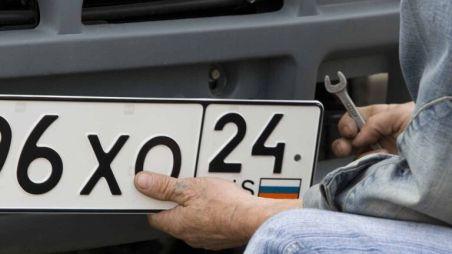 Треть россиян оставляют старые номера при покупке нового автомобиля