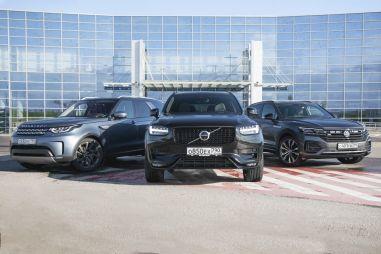 Land Rover Discovery против Volkswagen Touareg и Volvo XC90. Истина где-то рядом