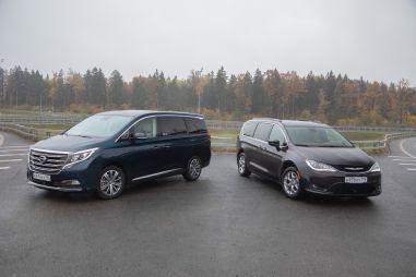 Chrysler Pacifica и GAC GN8. Китай против Америки