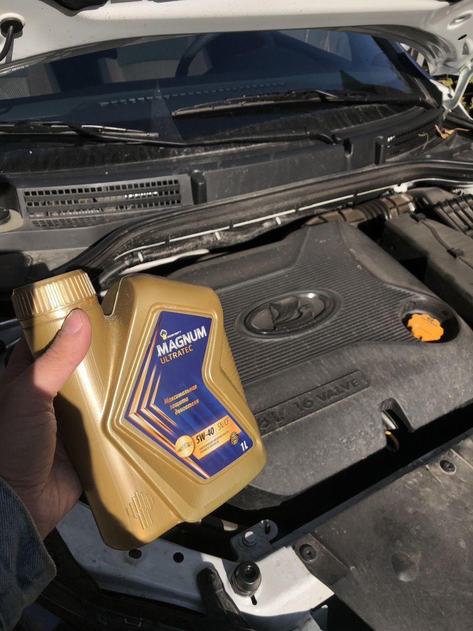 Залил через 2500 км новое моторное масло