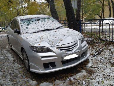 Mazda Axela 2008 отзыв автора | Дата публикации 10.04.2012.