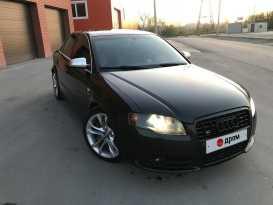 Новосибирск S4 2005