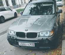 Симферополь X3 2005