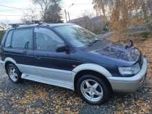 Омск RVR 1995