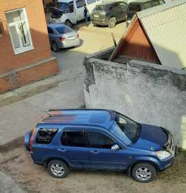 Улан-Удэ CR-V 2002