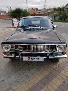 Приморско-Ахтарск 24 Волга 1985